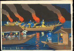 Cormorant Fishing Scene 1 by Hiyoshi Mamoru