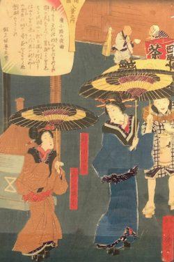 Night Rain of Hiroshikugi by Yoshiku Utagawa (1833 - 1904)