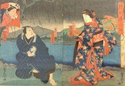 Samurai and Coourtesan by Yoshitaki Utagawa (1841 - 1899)
