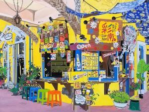 American Village by Keiko Genka